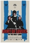 Poster for Army of Lovers BeEretz HaKodesh