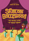 Poster for Shalom Bollywood: The Untold Story of Indian Cinema