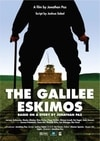 Poster for Eskimosim ba Galil