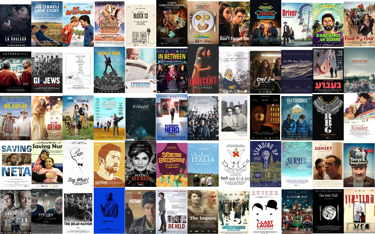 Posters of some of the 113 movies added to this site in April 2018