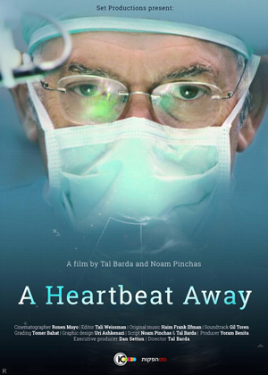Poster for A Heartbeat Away