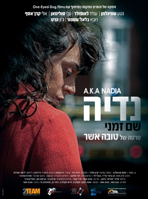 Poster for A.K.A Nadia