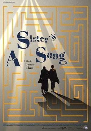 Poster for A Sister's Song / Achayot