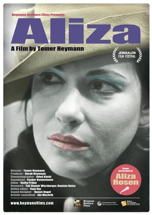 Poster for Aliza