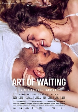 Poster for Art of Waiting