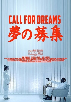 Poster for Call for Dreams