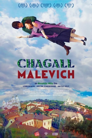 Poster for Chagall-Malevich