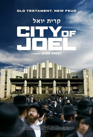 Poster for City of Joel