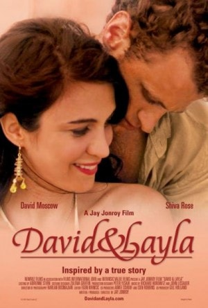 Poster for David & Layla