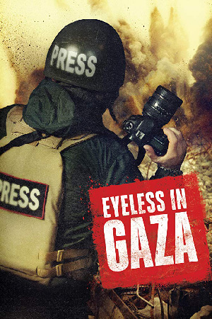 Poster for Eyeless in Gaza (2016)