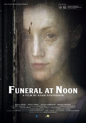 Poster for Funeral at Noon