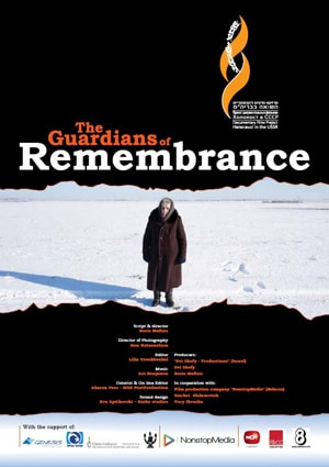 Poster for Guardians of Remembrance