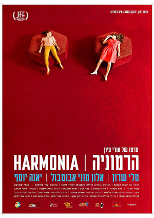 Poster for Harmonia