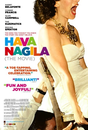 Poster for Hava Nagila: The Movie