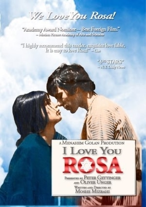 Poster for I Love You Rosa / Ani Ohev Otach Rosa