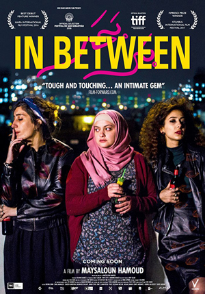 Poster for In Between (2016)