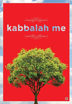 Poster for Kabbalah Me