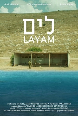 Poster for Layam