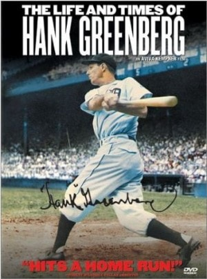 Poster for The Life and Times of Hank Greenberg