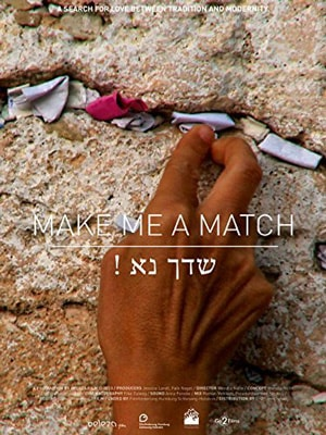 Poster for Make Me a Match