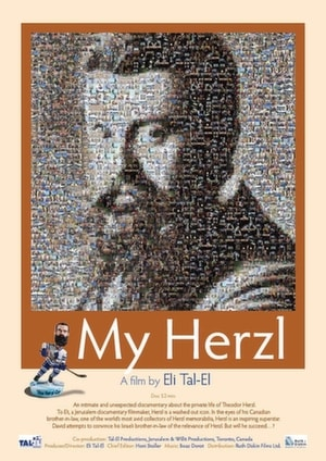 Poster for My Herzl