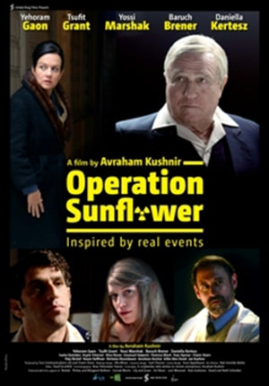Poster for Operation Sunflower