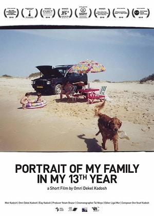 Poster for Portrait of My Family in My Thirteenth Year