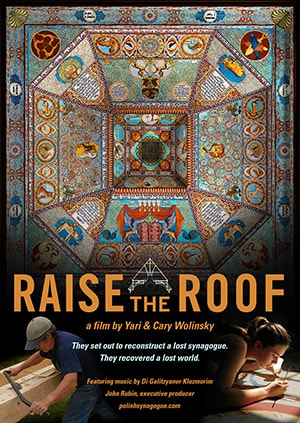 Poster for Raise the Roof