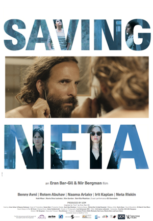 Poster for Saving Neta