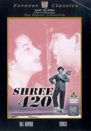 Poster for Shree 420
