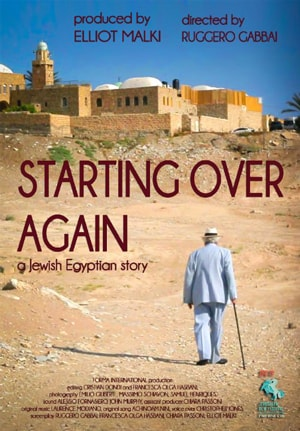 Poster for Starting Over Again; A Jewish-Egyptian Story
