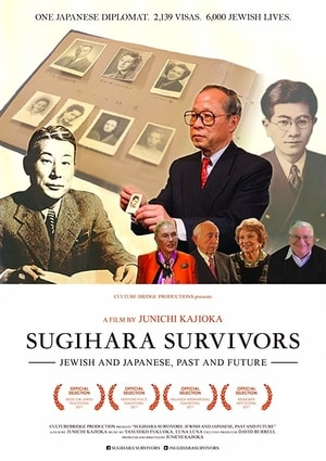Poster for Sugihara Survivors: Jewish and Japanese, Past and Future