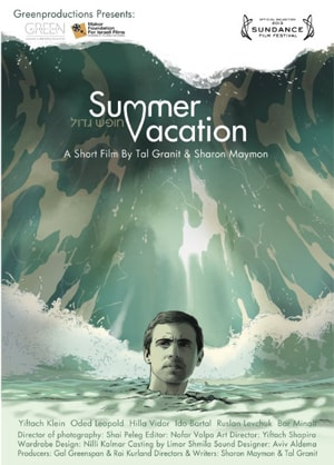 Poster for Summer Vacation