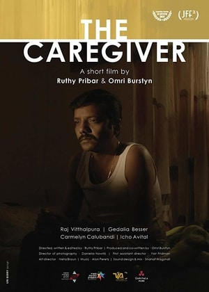 Poster for The Caregiver