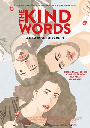 Poster for The Kind Words