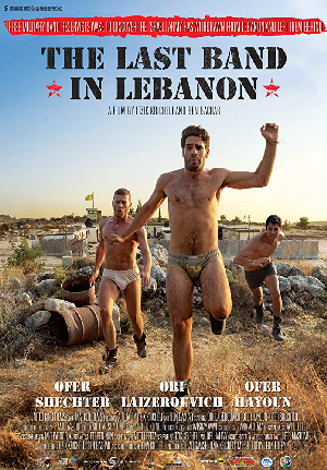 Poster for The Last Band in Lebanon