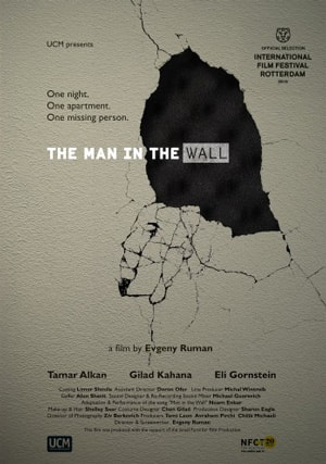 Poster for The Man in the Wall