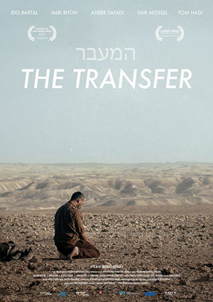 Poster for The Transfer
