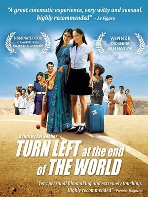 Poster for Turn Left at the End of the World