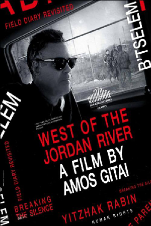 Poster for West of the Jordan River