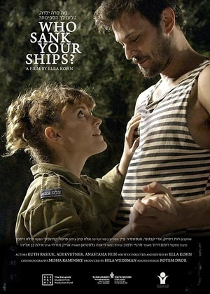 Poster for Who Sank Your Ships?