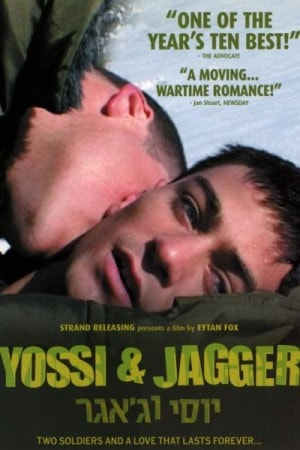 Poster for Yossi & Jagger