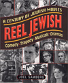 Poster for Reel Jewish