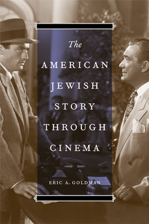 Poster for The American Jewish Story through Cinema